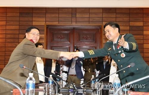 韩朝商定31日举行将军级军事会谈