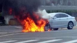 .宝马在韩召回10.6万辆汽车 27日开始进行安全检查.