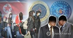 .韩统一部重申朝鲜驻外餐厅员工系自愿投韩.