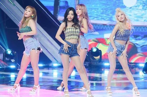 Hình ảnh MBC Music Show Champion