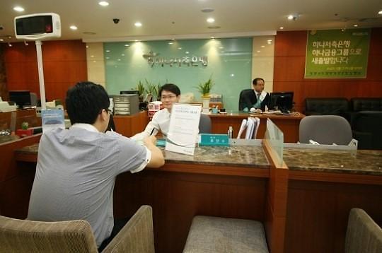 韩国四大银行平均年薪接近1亿韩元