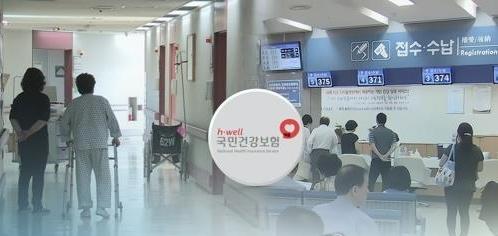 韩政府在沪建医疗中心吸引中国患者