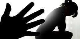 .去年韩国犯罪案件数量整体减少 性犯罪不降反升.