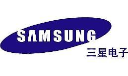 .三星电子第二季营业利润为14.9万亿韩元 同比增5.7%.