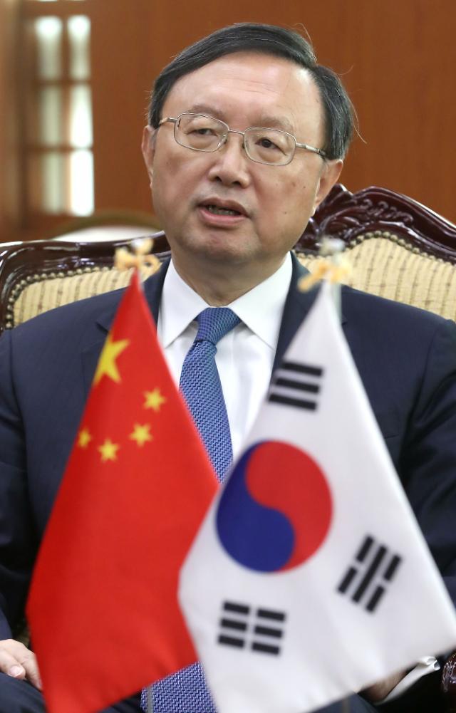 杨洁篪近日秘密访韩 或为协商中国参与终战宣言事宜