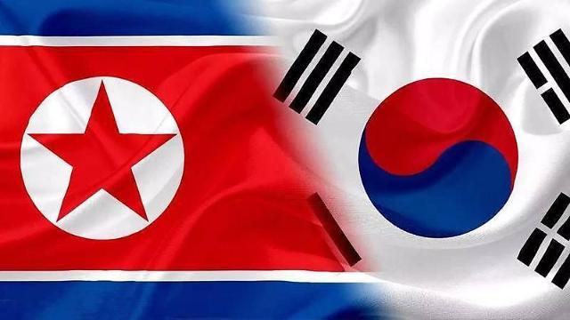 调查:八成韩国人看好统一