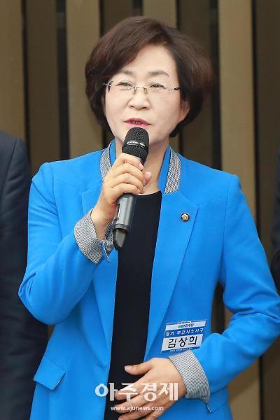 김상희, 유급 아빠 출산휴가 3일→10일 확대법 발의