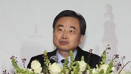 .韩中副部长级经济会议1日在京举行.