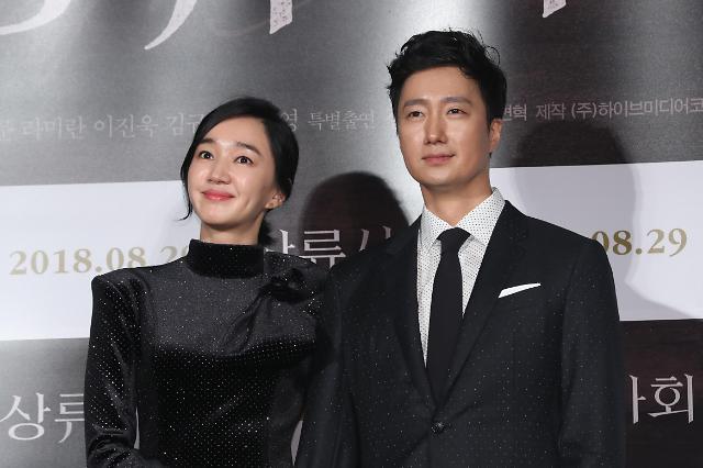 电影《上流社会》在首尔举行发布会