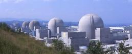 .Britain still favors S. Korea for delayed nuclear power project: official.