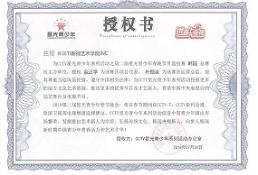 .韩国公司与中央电视台签订合约 推韩流明星重入中国市场.