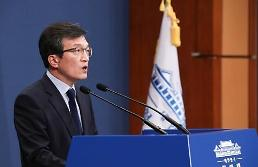 .文在寅指示全力营救被绑架韩国人.