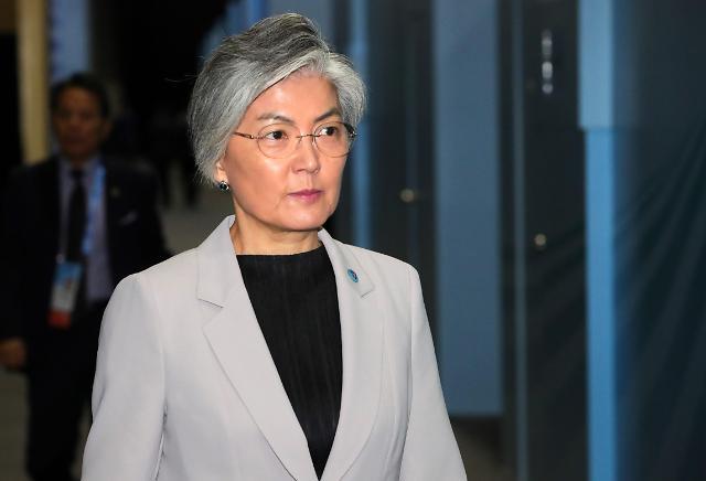 韩外长与中日俄外长举行会谈 就无核化等进行商讨