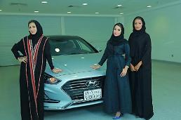 .Hyundai launches nimble campaign to court female Saudi drivers.