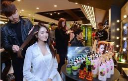 .韩国护发商品在华大火 企业积极抢滩中国市场 .
