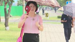 [PHOTO NEWS] Mini electric hand fans used in N. Korea to fight heat wave