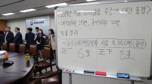 韩国明年最低时薪敲定8350韩元 多方深表忧虑