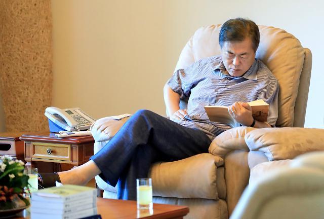 文在寅休暑假 尽情阅读不忘视察