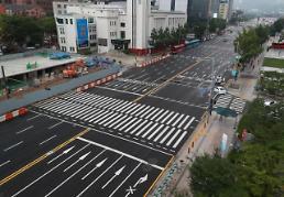 .暑假高峰期首尔上演空城计.