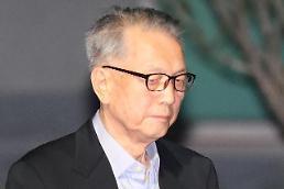 """.朴槿惠""""大内总管""""金淇春刑满释放."""