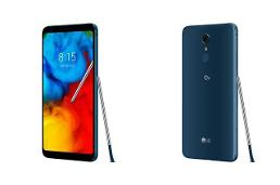LG to release Q8 budget smartphone this week