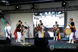 .韩国艺术团将在中国推广传统文化.