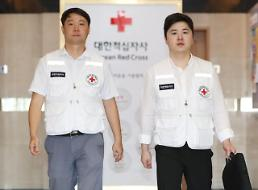 .Koreas exchange final lists of separated families ahead of reunions: Yonhap.
