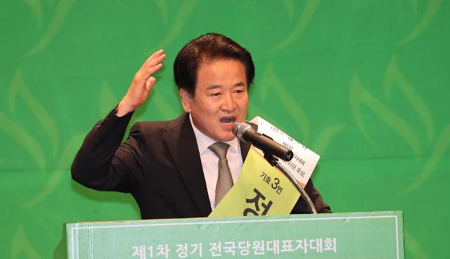 郑东泳当选民主和平党党首