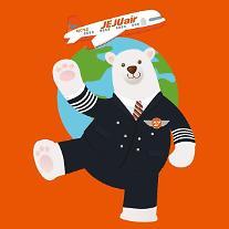 済州航空「ホッキョクグマの救いプロジェクト」、温室効果ガス1884トンの削減効果