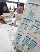 文在寅大統領、7~8月の家庭用「電気料金累進制緩和」施行指示
