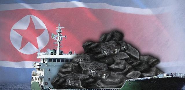 又一艘疑似装载朝鲜产煤炭船舶停靠浦项港