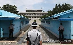 .朝鲜通过板门店送还一韩国公民.