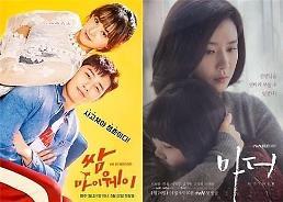 .韩剧《三流之路》《母亲》入围首尔电视剧节.
