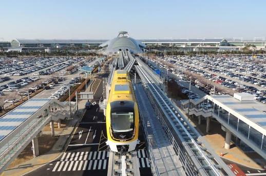 Trải nghiệm tàu đệm từ Incheon, chuyến tàu hiện đại nhất Hàn Quốc