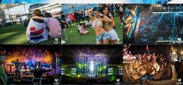 .Incheon hosts 2nd World Club Dome festival in September.