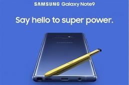 .三星Note9本月13日在韩开启预售 蓝牙S PEN将成焦点话题.