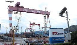 ジャン・ユングンSTX造船代表非営業資産の売却に総力…今後の受注期待