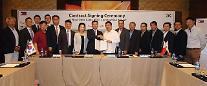 KT、フィリピン光ケーブル網の構築事業受注…530億ウォン規模