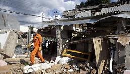 .韩国将向印尼震区提供50万美元援助.