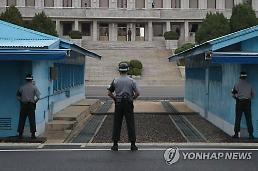 .Seoul remains flexible in changing venue for third inter-Korean summit.