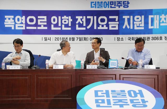 [이주의 국회 3컷] 당정 '누진제 완화'·민주-한국 특활비 '담합'·정동영 '좌클릭' 행보