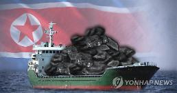 . N. Korean coal, pig iron shipped to S. Korea in violation of U.N. resolution.