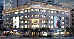 .韩国流通业三巨头发布上半年财报 新世界百货店上升势头明显.
