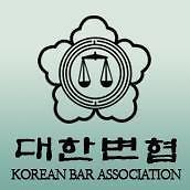 대한변협, 대법관 후보로 성낙송·김주영·이선희 3인 추천
