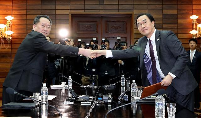 韩朝高级别会谈13日举行 或就文金会筹备进行磋商