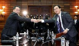 .韩朝高级别会谈13日举行 或就文金会筹备进行磋商.