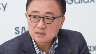 [갤노트9 공개] 고동진 사장,