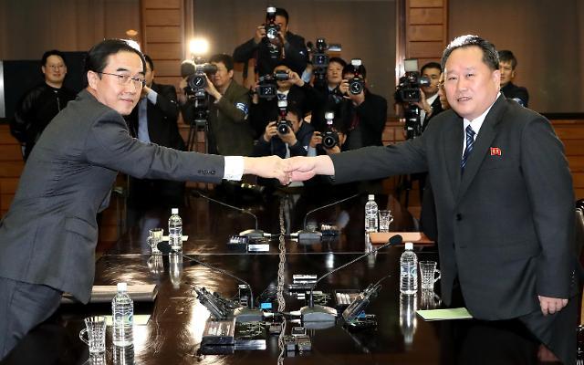 韩朝高级别会谈今日举行