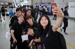 .亚运会韩国女足启程赴印尼.