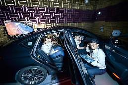 現代・起亜車、独立音場制御システムの開発…座席別に他の音楽鑑賞可能